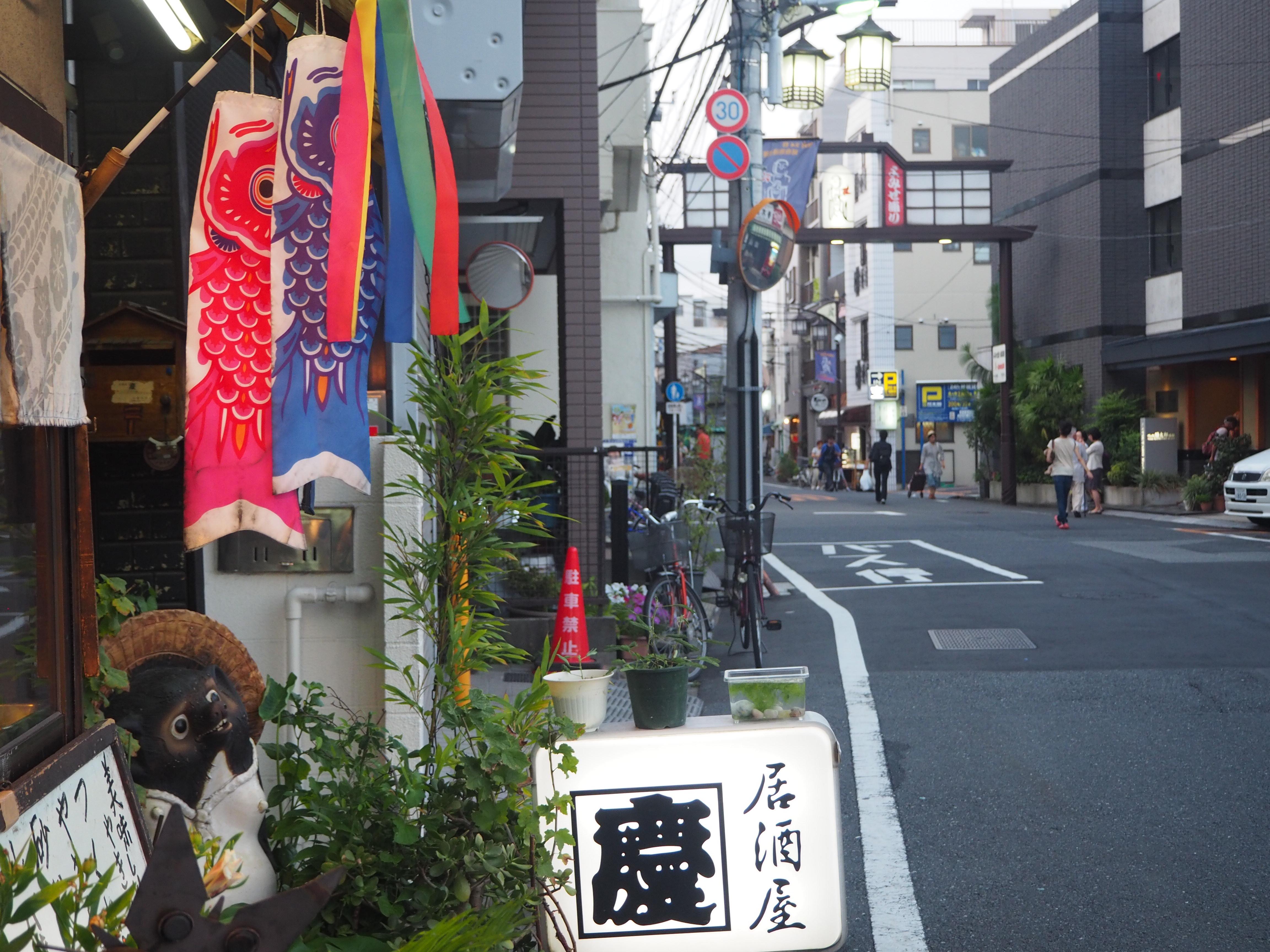 Japon Chéri